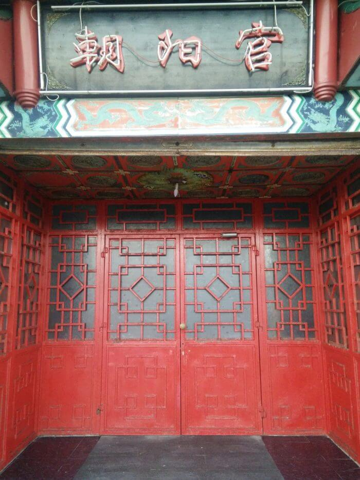 puertachina